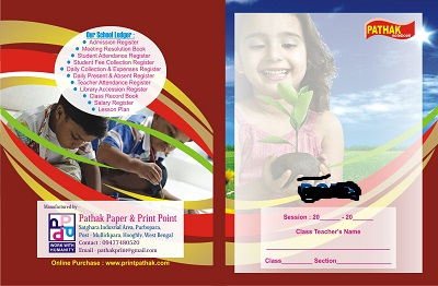 School Service Book Printing Services