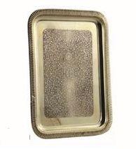 Salai Brass Tray