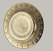 Soup Brass Plate