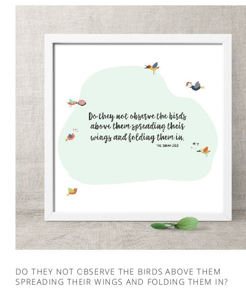 Islamic Quotes Small Frame