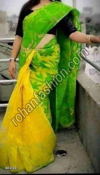 Stylish Dhakai Jamdani Saree