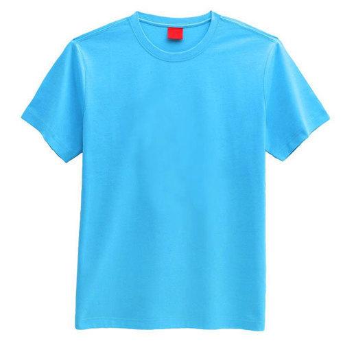 Boys Plain T-Shirt