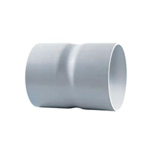 PVC Pipe Coupling