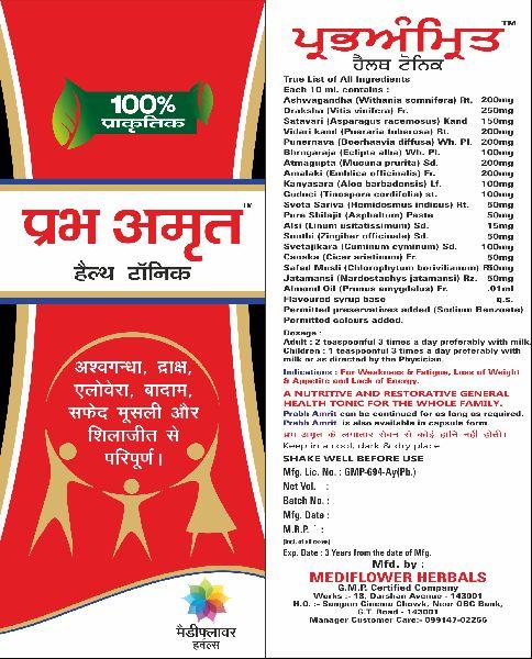 Prabh Amrit Health Tonic
