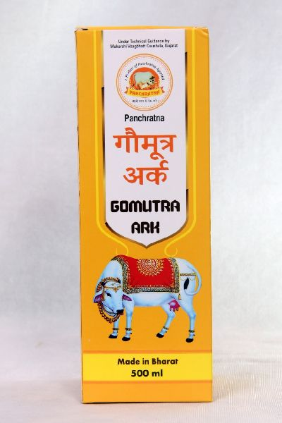 Gomutra Ark