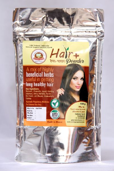 Hairplus Powder