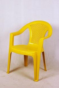 Yellow Plastic Chair