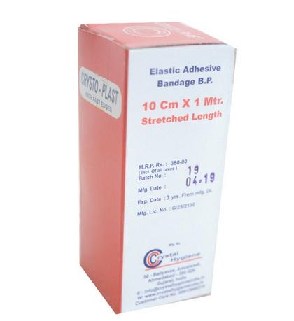 Non Sterile Elastic Adhesive Bandages 03