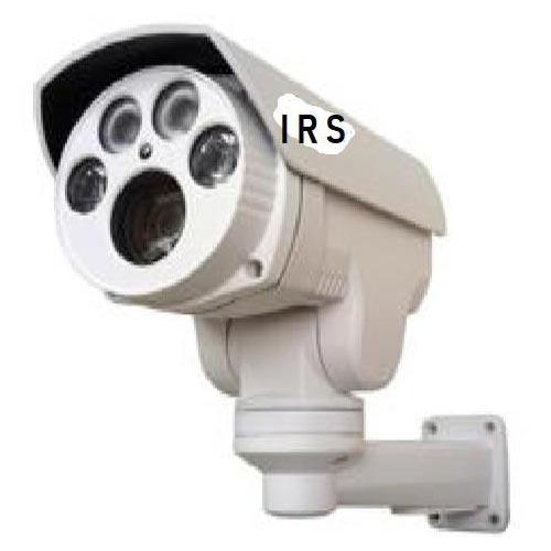 Pan Tilt Bullet Camera