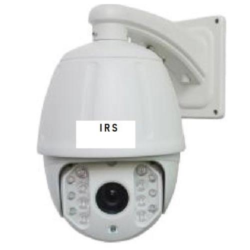 XP- 8420X36 -IP PTZ Dome Camera