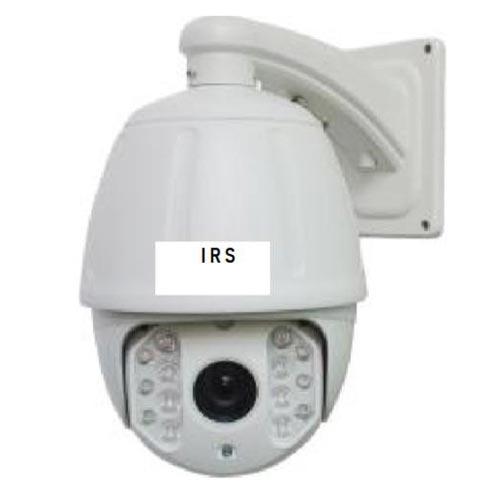 XP- 8450X36 -IP PTZ Dome Camera
