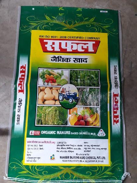 Safal Bio Compost