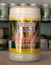 Pookula Vita Pain Relief Granules