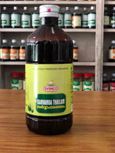 Sarvanga Thailam Pain Relief Oil