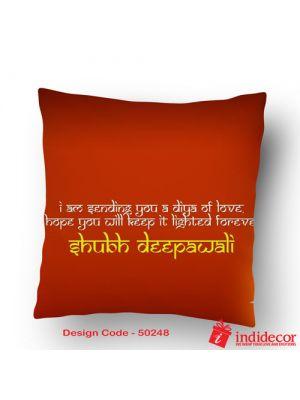 Diwali Gift Cushion 50248