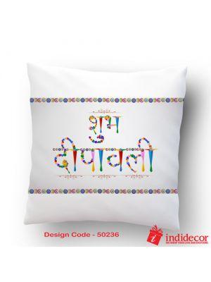 Diwali Gift Cushion 50236