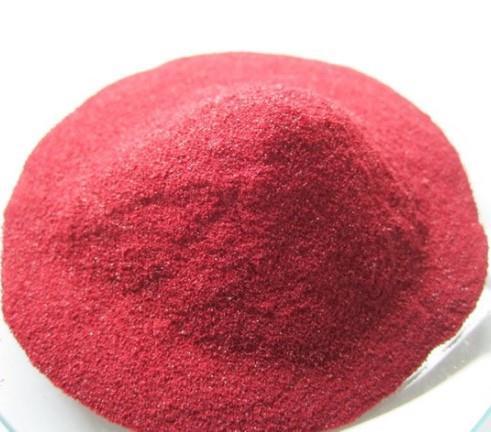Methylcobalamin Powder