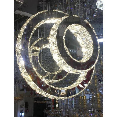 Triple Color Ring Hanging Light