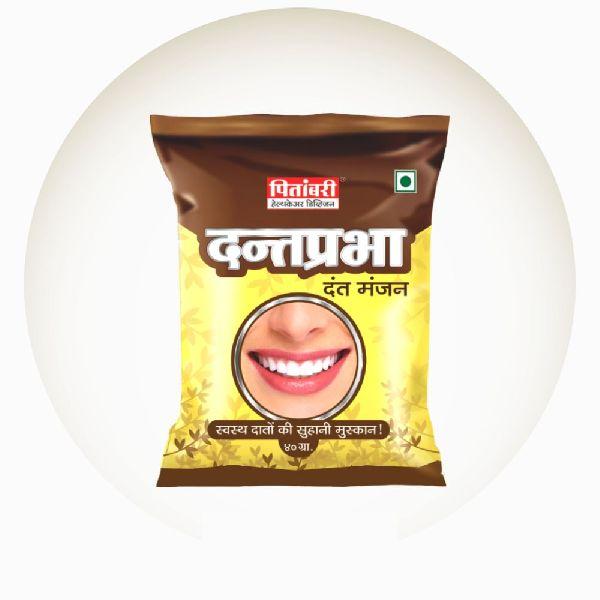 Dantprabha Dantmanjan Powder