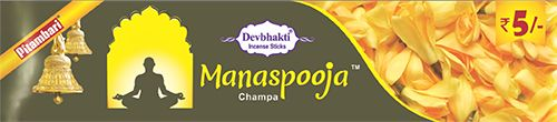 Manaspooja Champa Incense Sticks