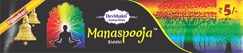 Manaspooja Siddhi Incense Sticks