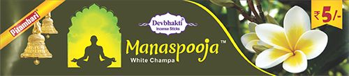 Manaspooja White Champa Incense Sticks