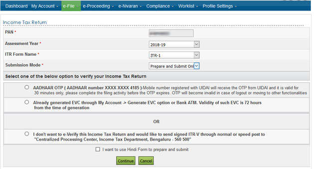 Cantt Board Pr Tax  Software