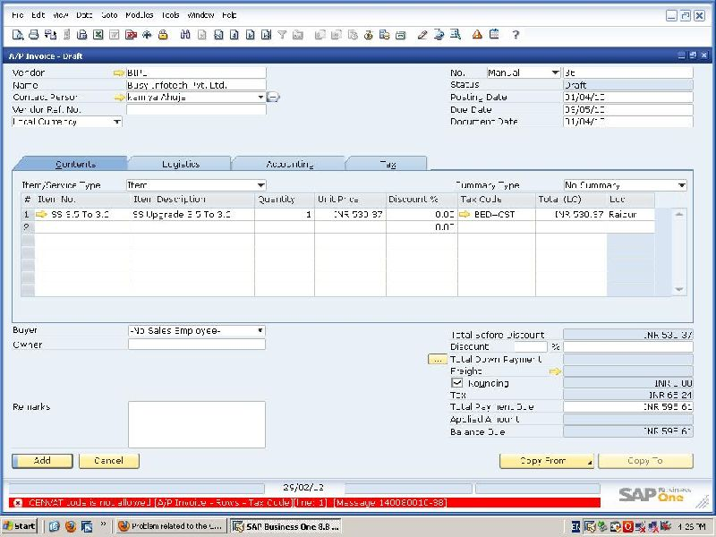 Excise Invoice Software