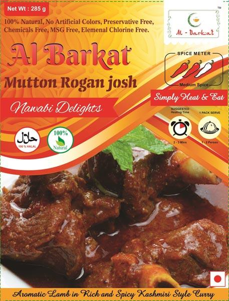 Mutton Rogan Josh