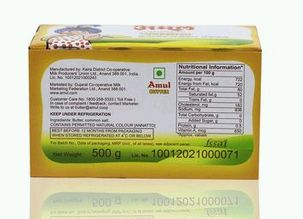 Amul Pasteurised Butter 02