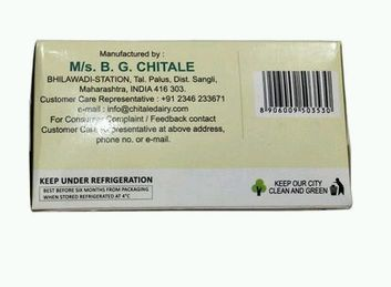 Chitale Processed Cheese 02