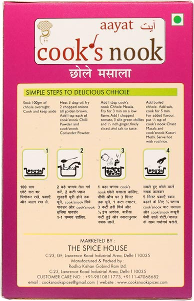 Cook's Nook Chhola Masala Powder