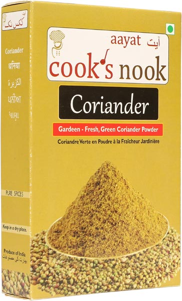 Aayat Coriander Powder 02