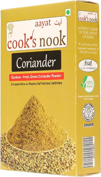 Aayat Coriander Powder 03