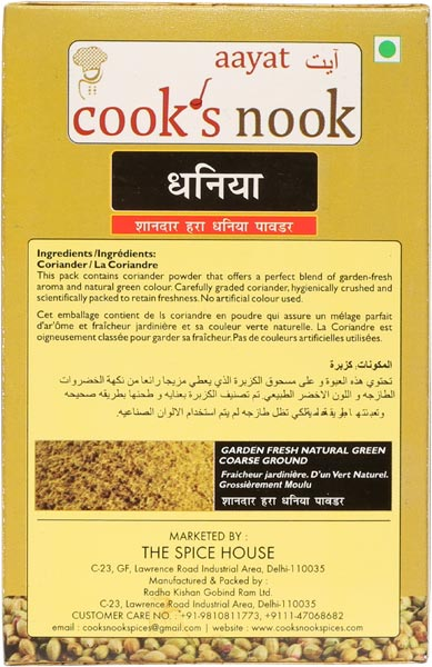 Cook's Nook Coriander Powder