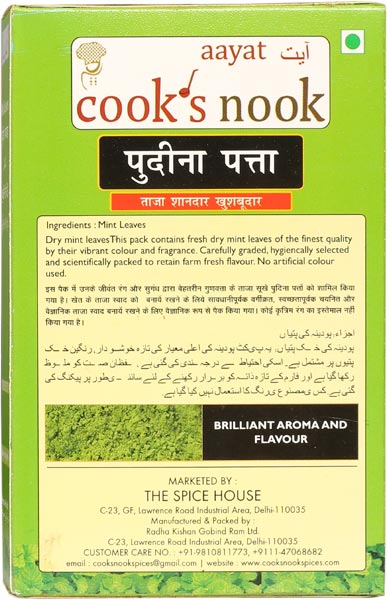 Cook's Nook Mint Leaves Powder