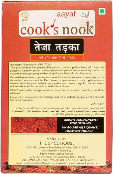 Aayat Teja Tadka Red Chilli Powder 04
