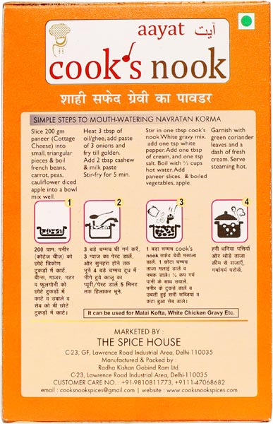 Aayat White Gravy Mix Powder 05