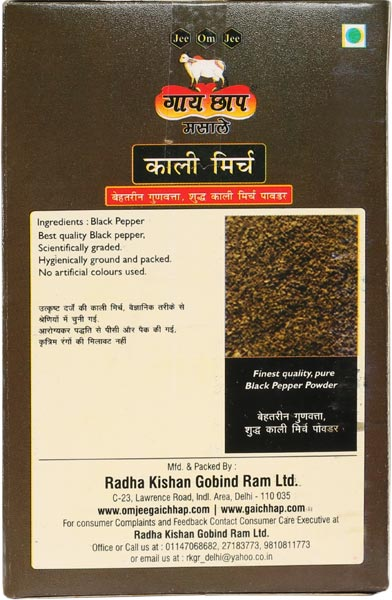 Gaye Chaap Black Pepper Powder 04