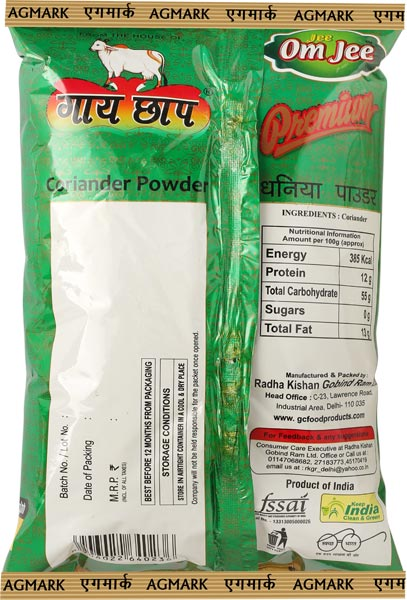 Gaye Chaap Coriander Powder 02