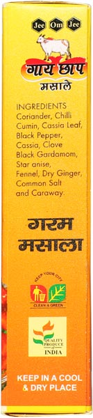 Gaye Chaap Garam Masala Powder 04