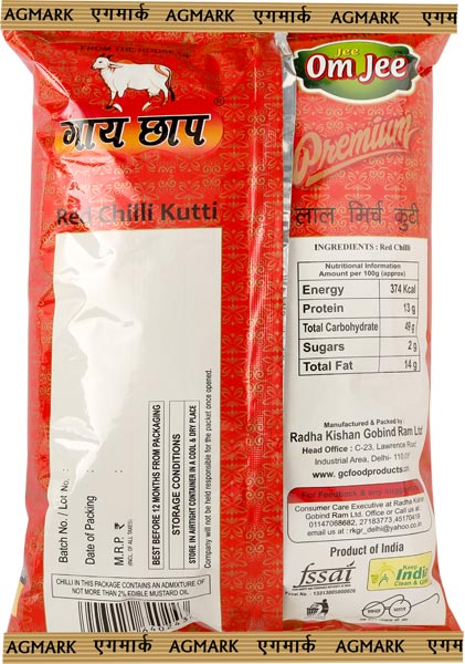 Gai Chaap Red Chilli Kuti Powder