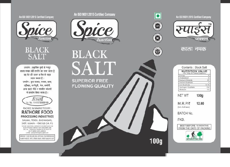 Spice Junction Black Salt