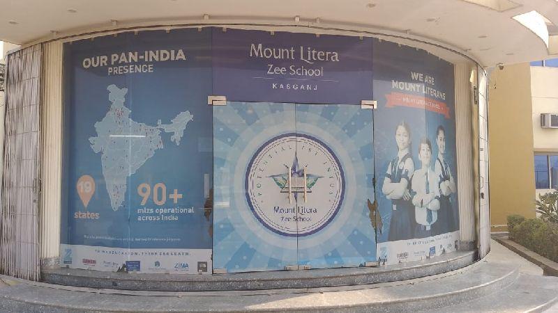 Sticker Printing Services in Aligarh India