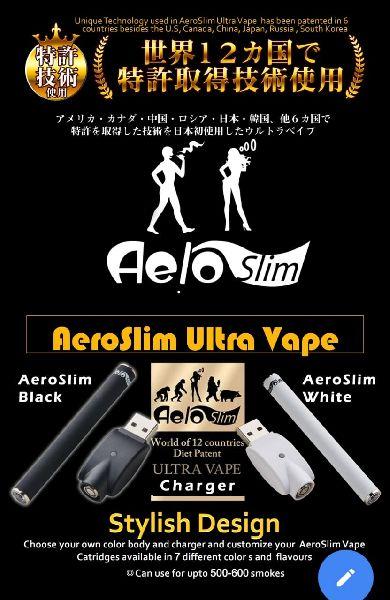 Aeloslim Ultra Vape 01