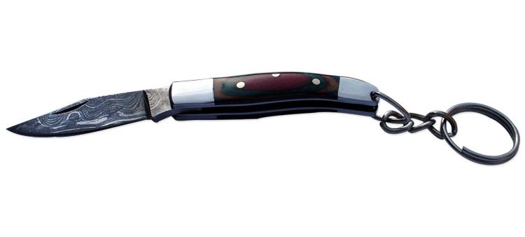 Steel Keychain Knife
