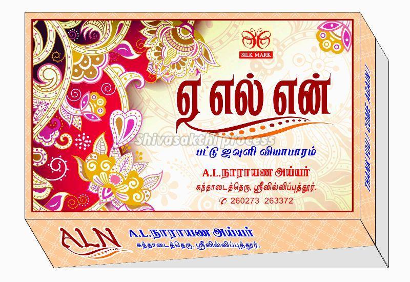 Pattu Saree Box