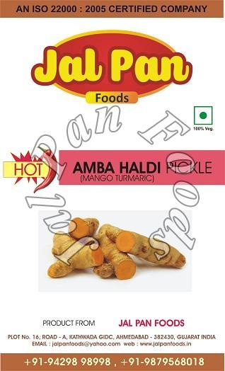 Hot Amba Haldi Pickle