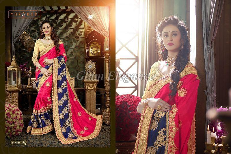 MN344 Manohari Roohi VOL-1 Designer Saree