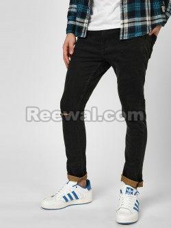 Knee Rip Jeans